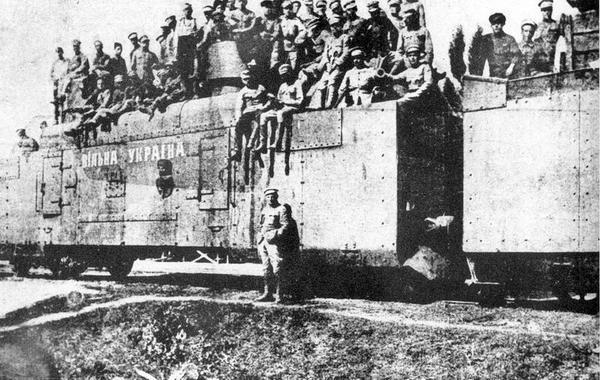 «Вільна Україна» — панцерник Украинской галицкой армии. 1919 р.