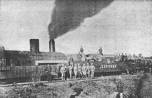 Бронепоез Сечевых стрельцов (Хортица) в армии УНР. 1919 год