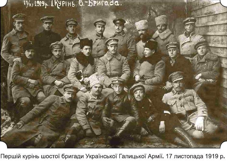 Военной подразделение 1-го корпуса Галицкой армии состоящие в большинсве из евреев.
