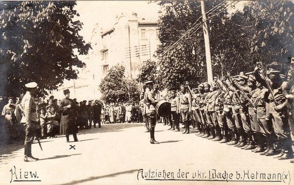 Гетьман оглядає військо. 1918