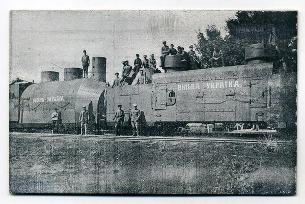 Другой ракурс бронепоезда галицкой Армии «Вільна Україна».