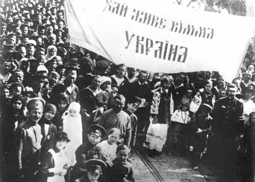 Киев, демонстрация. 1917 г.