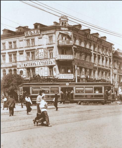 Крещатик. 1915 год.