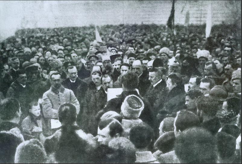 Митинг на софийском майдане в честь провозглашения Акта воссоединение УНР и ЗУНР в единое государство 22 января 1918