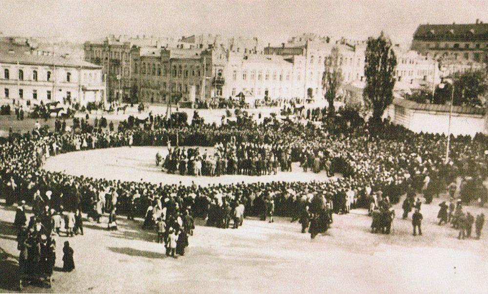 Молебен на Софийской площади в Киеве по случаю избрания гетмана Скоропадского, 1918 год