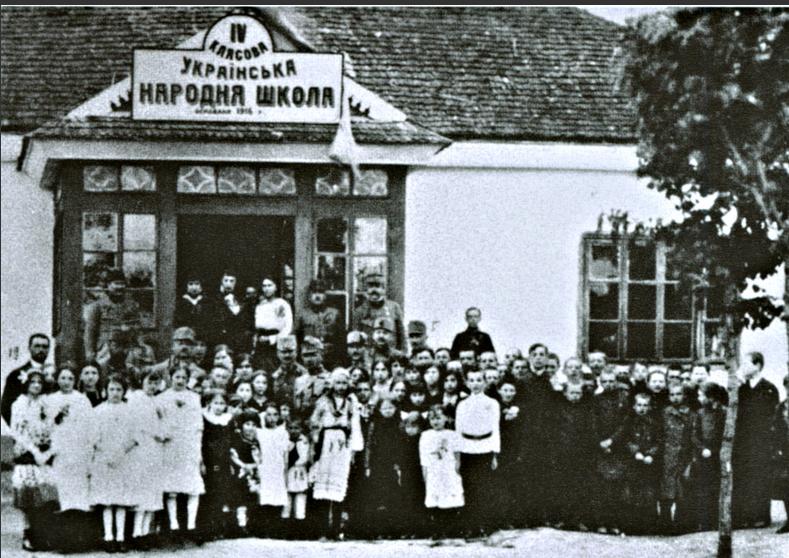 Народная школа на Волыни, 1916 г