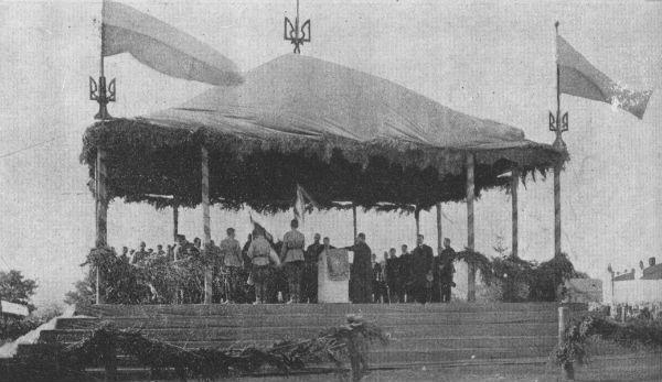 Присяга на верность Директории. Каменец-Подольск, август, 1919 г.