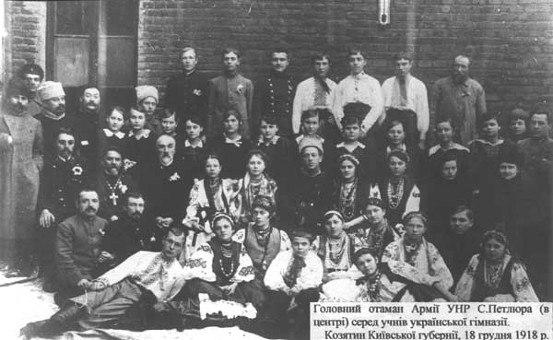 Семен Петлюра среди учеников гимназии. 1918 год