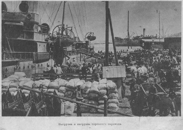 Торговые кораблив в Одессе. 1918 год.