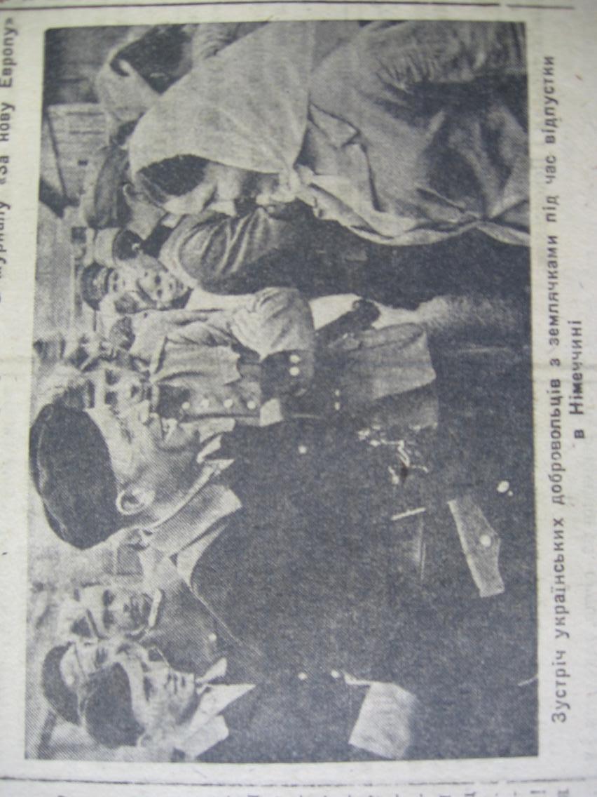 25 февраль 1944 года