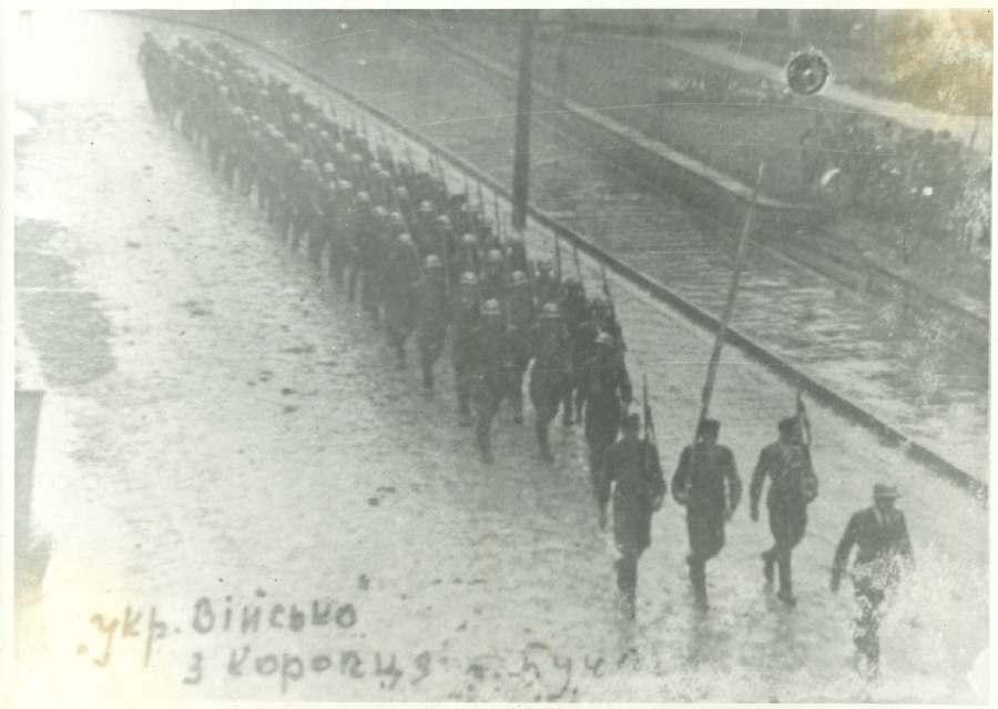 Бойцы УНРА на марше,июль 1941 г.