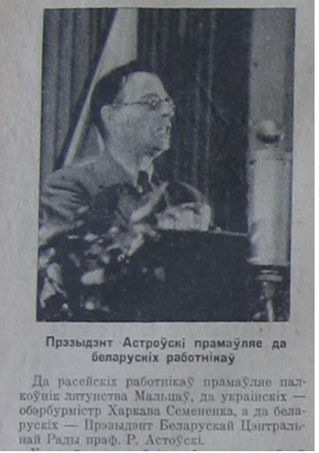 Газета (Раніца) (№36(198, 3 сентября 1944 г.)