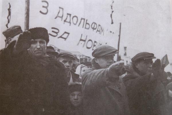 Демонстрация в Минске, 1944 г.1