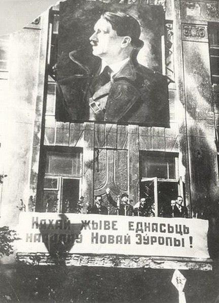 Демонстрация в Минске, 1944 г.