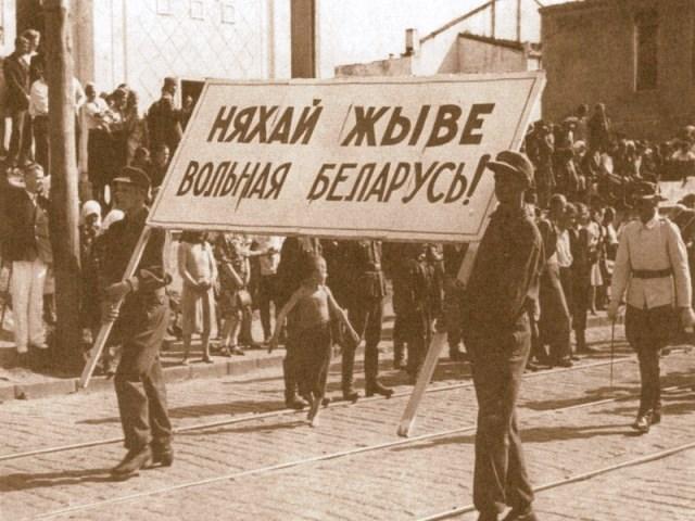 Празднование 1 мая, трудящиеся Минска и других городов независимой Беларуси на торжественных митингах 8