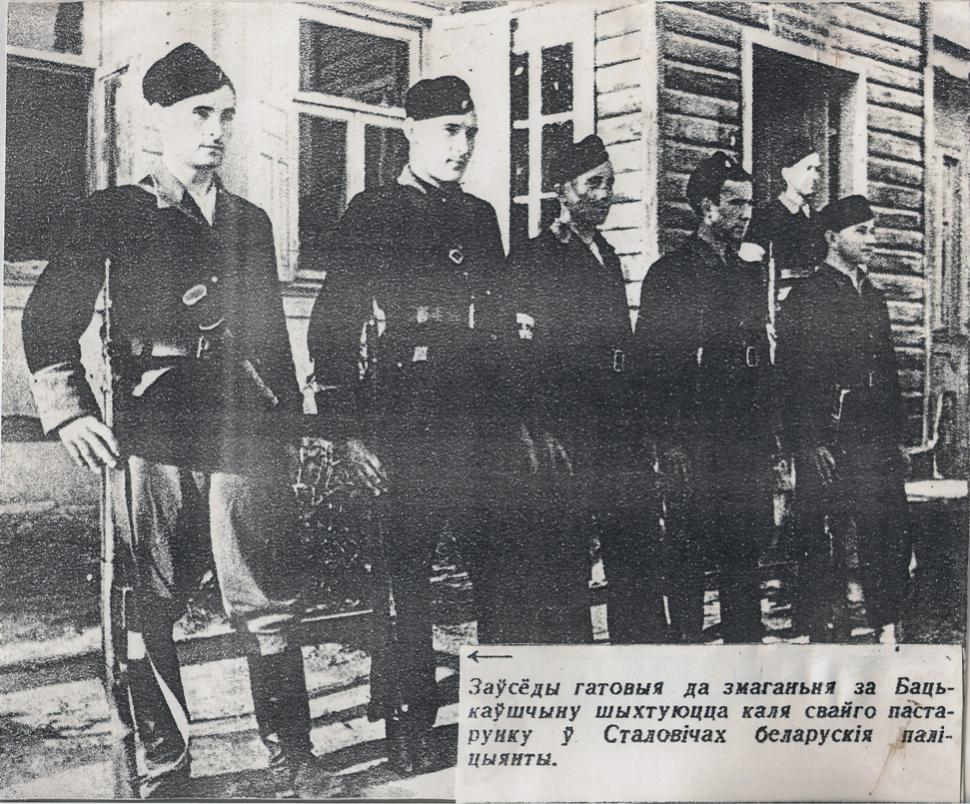. Сталовічы. 1943 год..jpg
