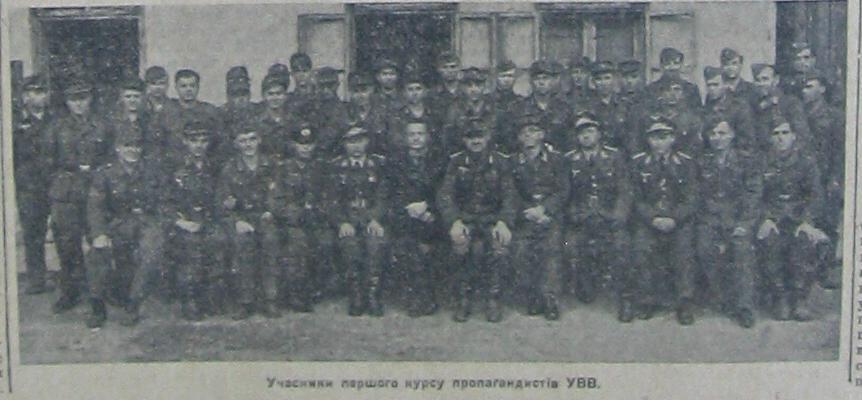 YBB group photo